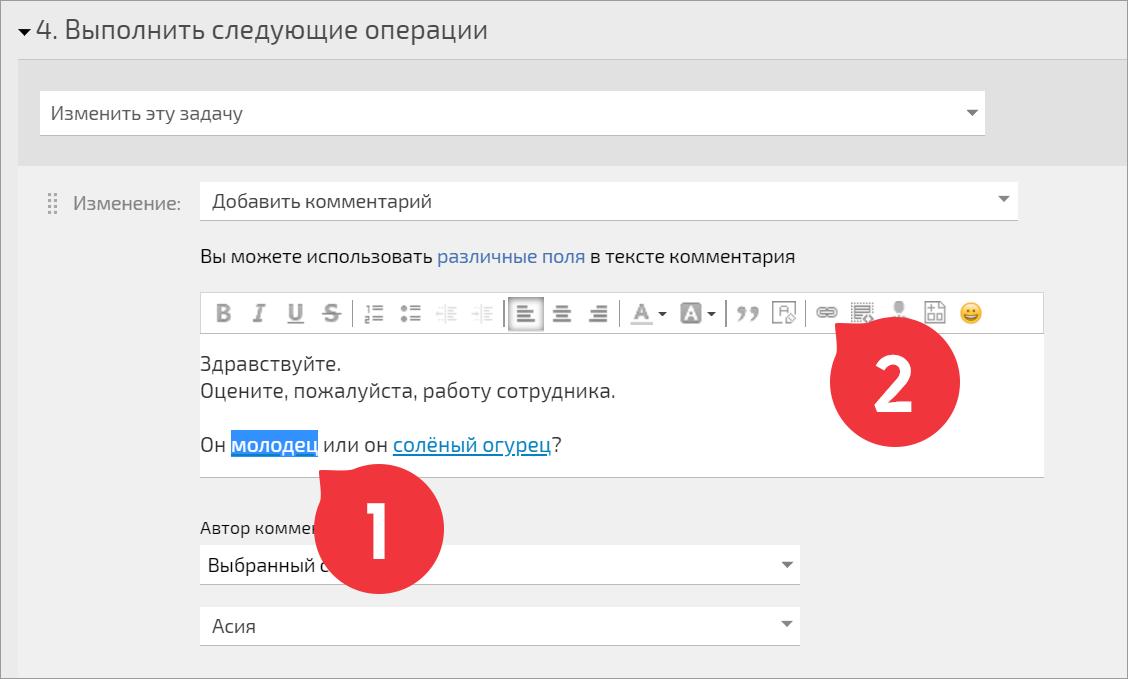 Добавляем ссылку вебхука в сообщение для клиента