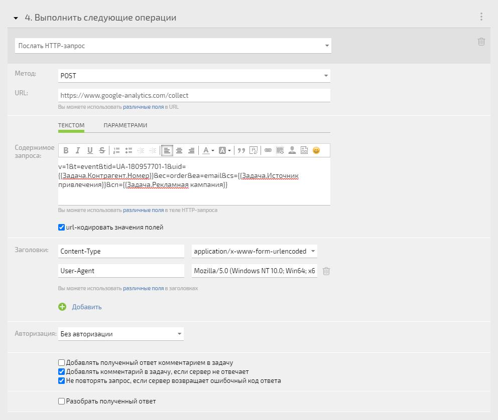 Передаём в заголовках запроса параметр User-Agent