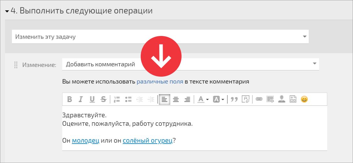 Добавляем переменную в вебхук